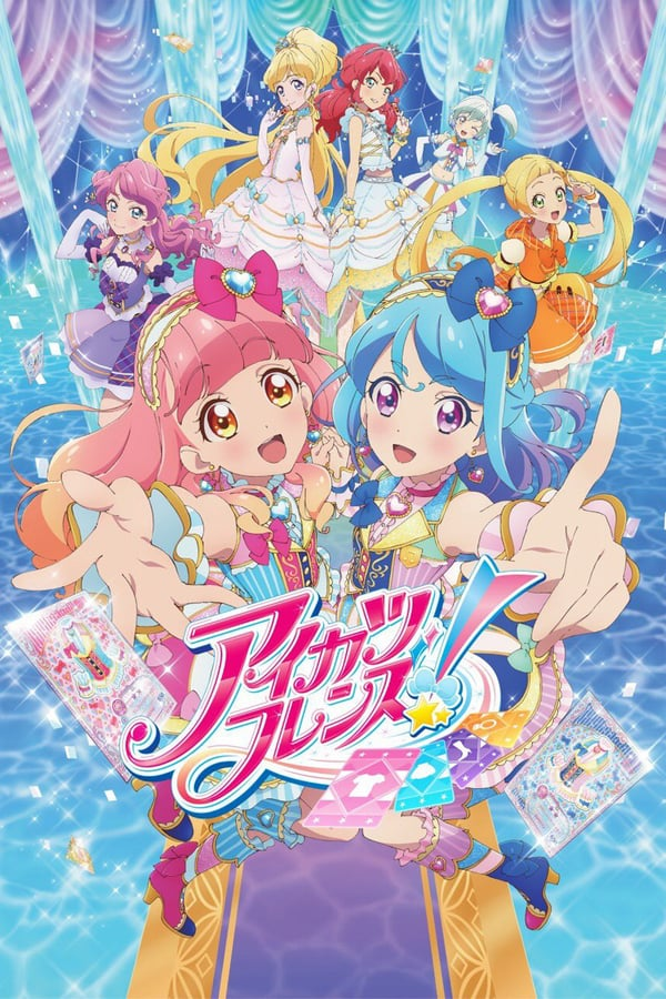 Aikatsu Friends! Episode 17