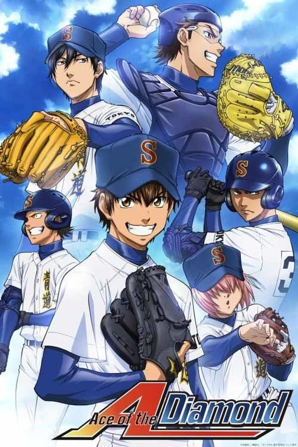 Ace of Diamond Saison 1