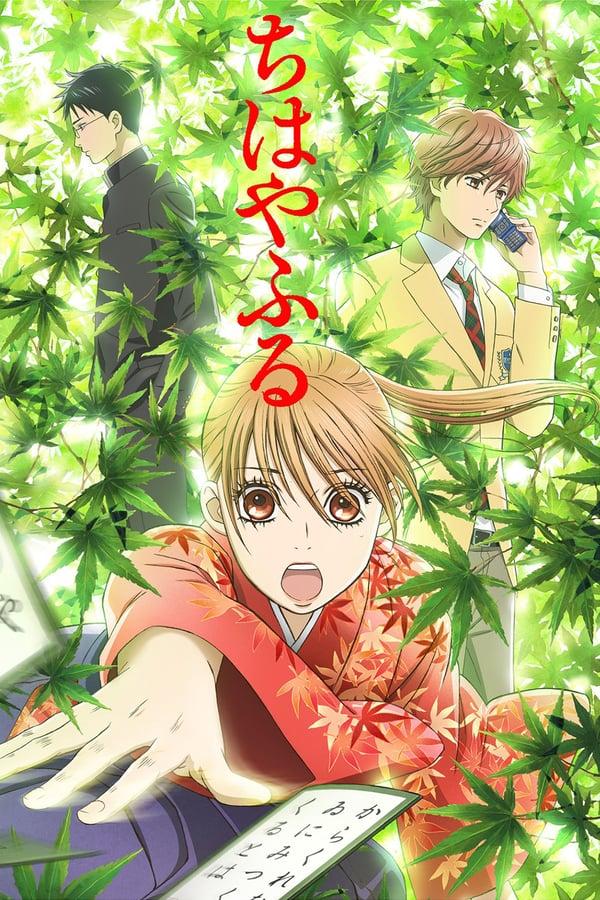 Chihayafuru Saison 2