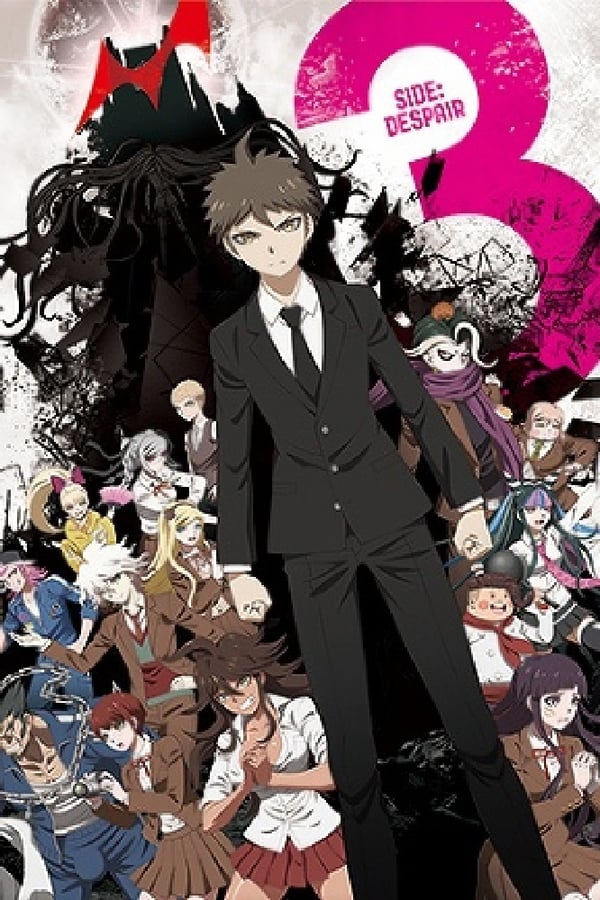 Danganronpa 3: Désespoir