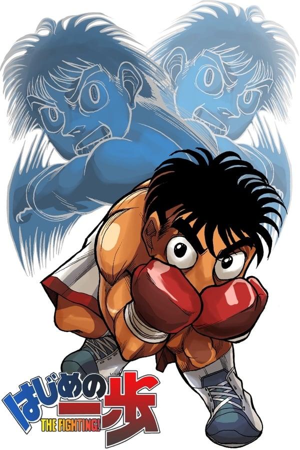 Fighting Spirit Saison 2