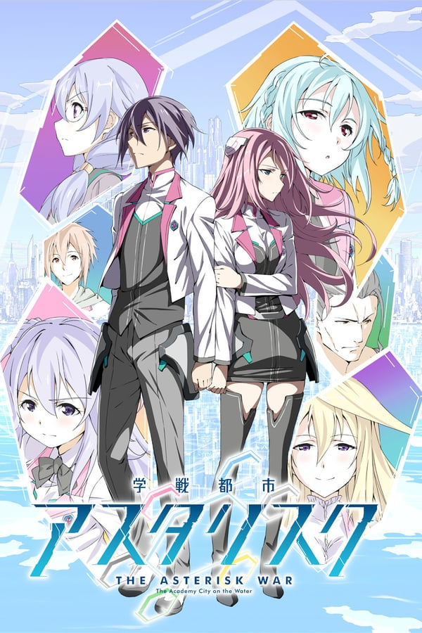 The Asterisk War Saison 1