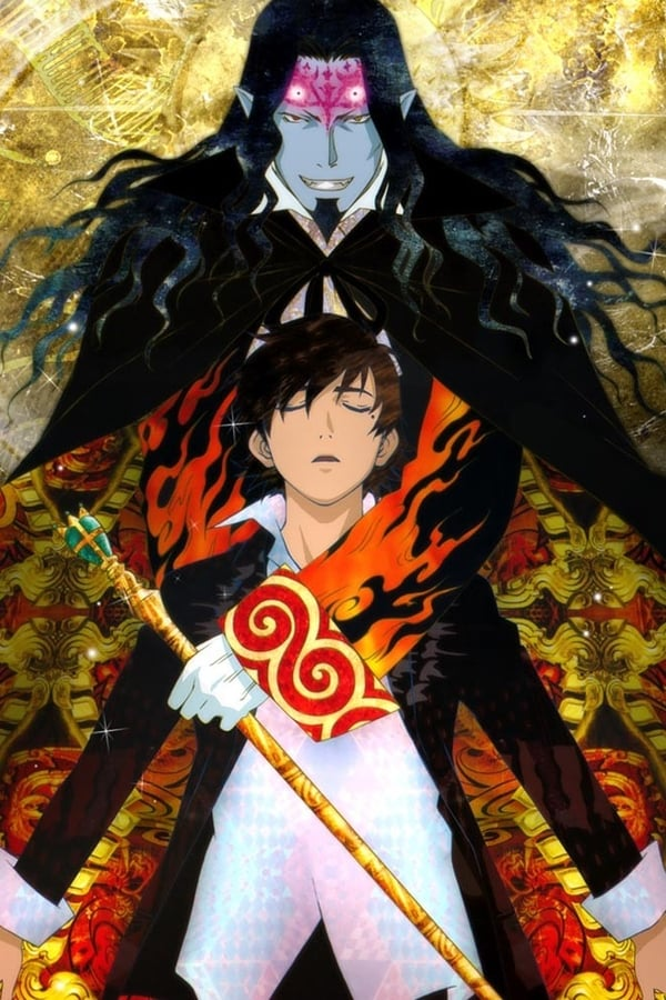 Gankutsuou – Le comte de Monte-Cristo