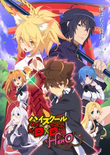 High School DxD Saison 4