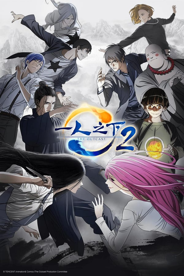 Hitori no Shita – The Outcast Saison 2