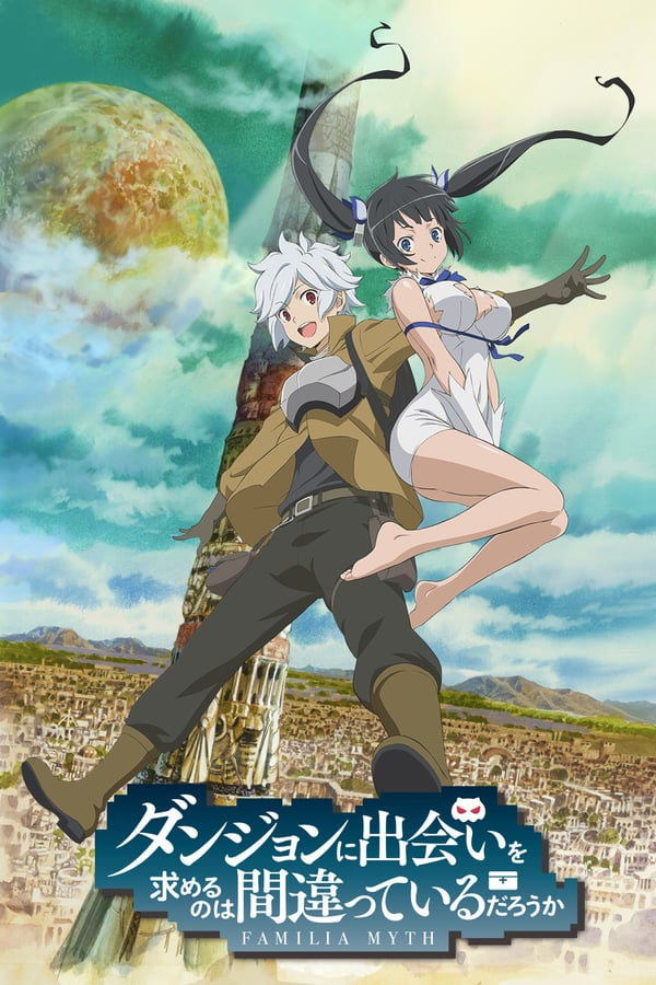 Is It Wrong to Try to Pick Up Girls in a Dungeon? Saison 1