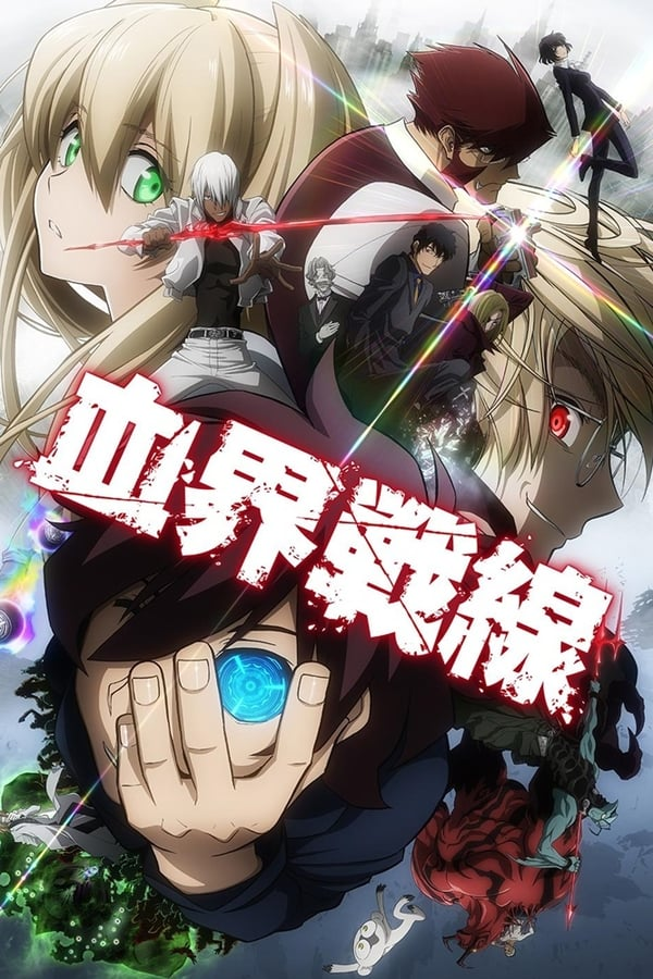 Blood Blockade Battlefront Saison 2