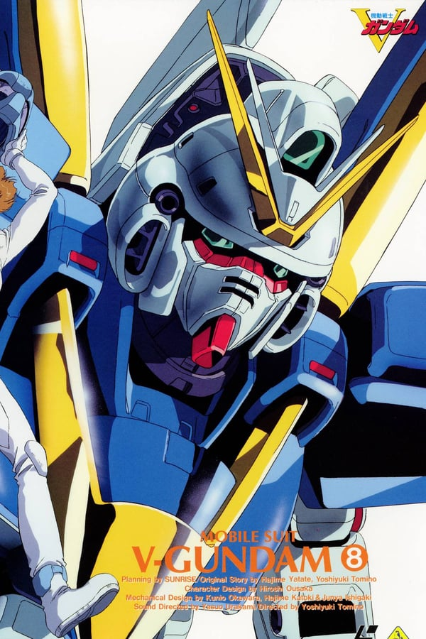 Mobile Suit V Gundam