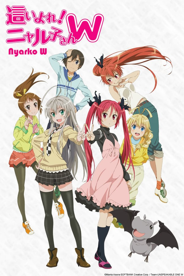 Nyaruko: Crawling With Love! Saison 2