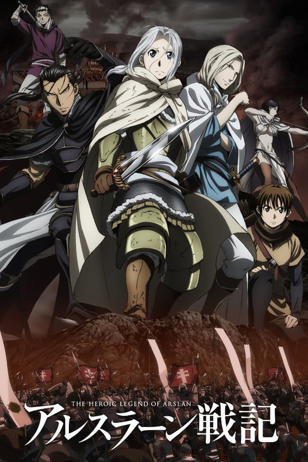 The Heroic Legend of Arslan Saison 1