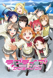Love Live Sunshine