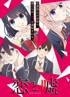 Love and Lies