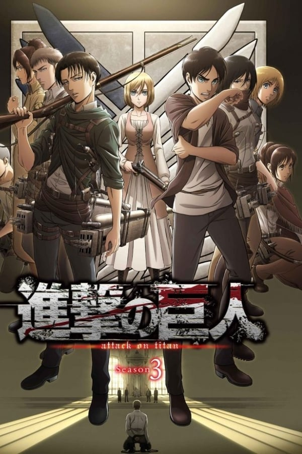 Attack on Titan Saison 3 Episode 15