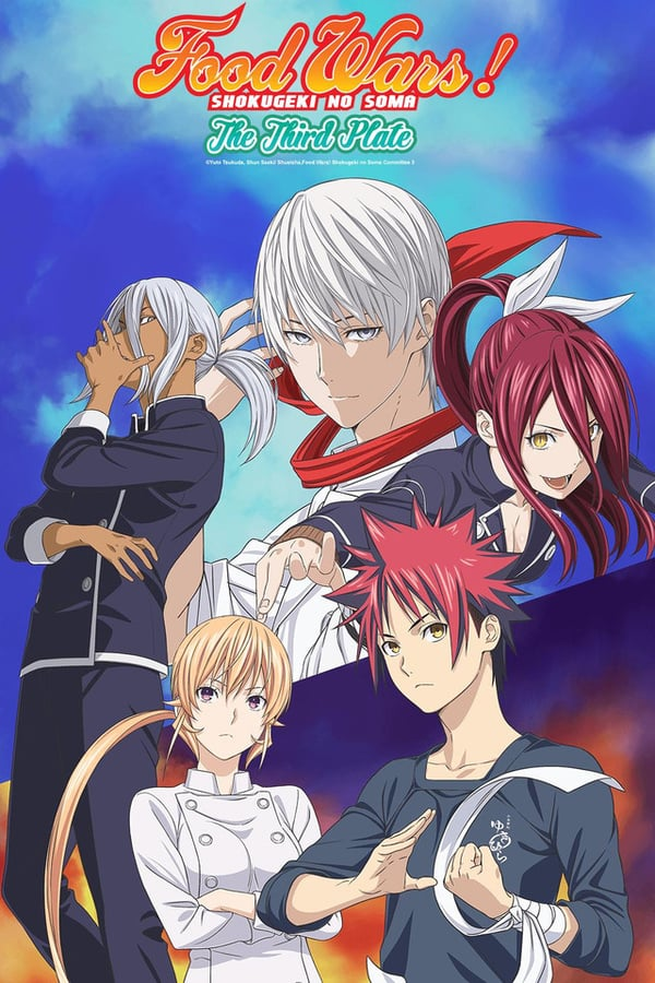 Food Wars! Shokugeki no Soma Saison 1