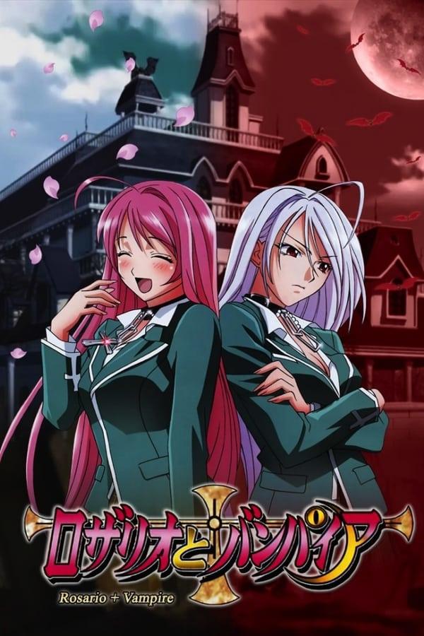 Rosario + Vampire Saison 2
