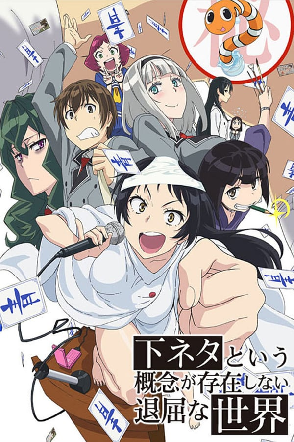 SHIMONETA: A Boring World Where the Concept of Dirty Jokes Doesn't Exist