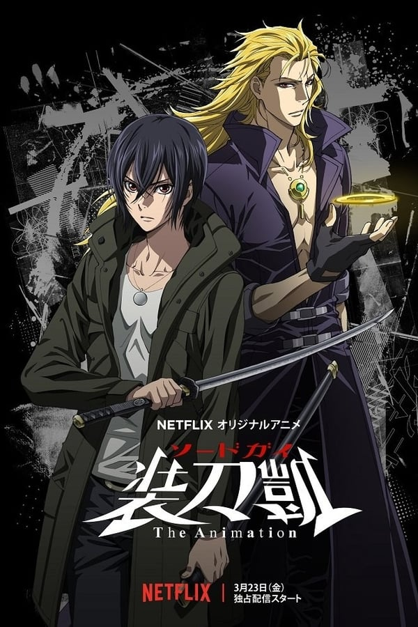 SWORDGAI The Animation