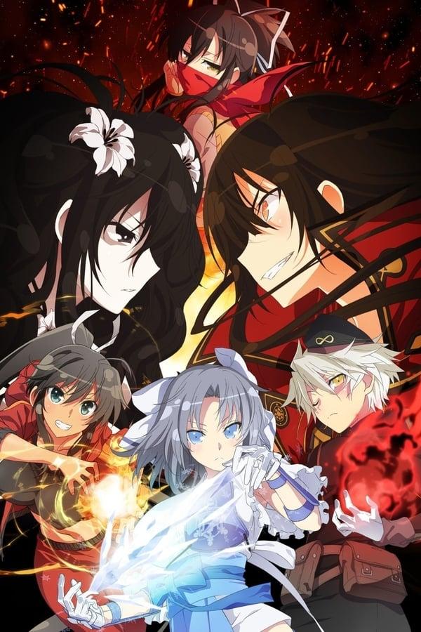 Senran Kagura: Shinovi Master Season 2