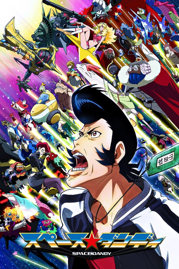 Space Dandy Saison 2