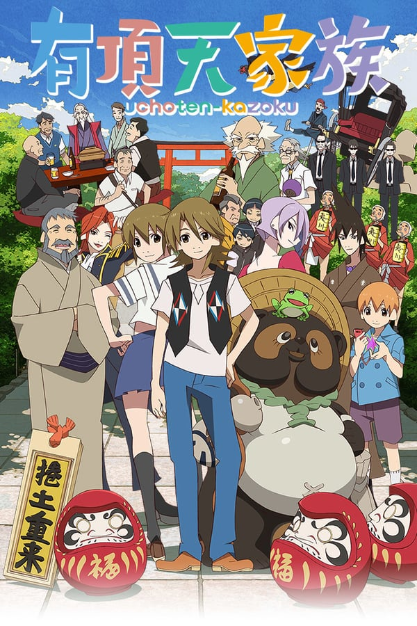 The Eccentric Family Saison 1