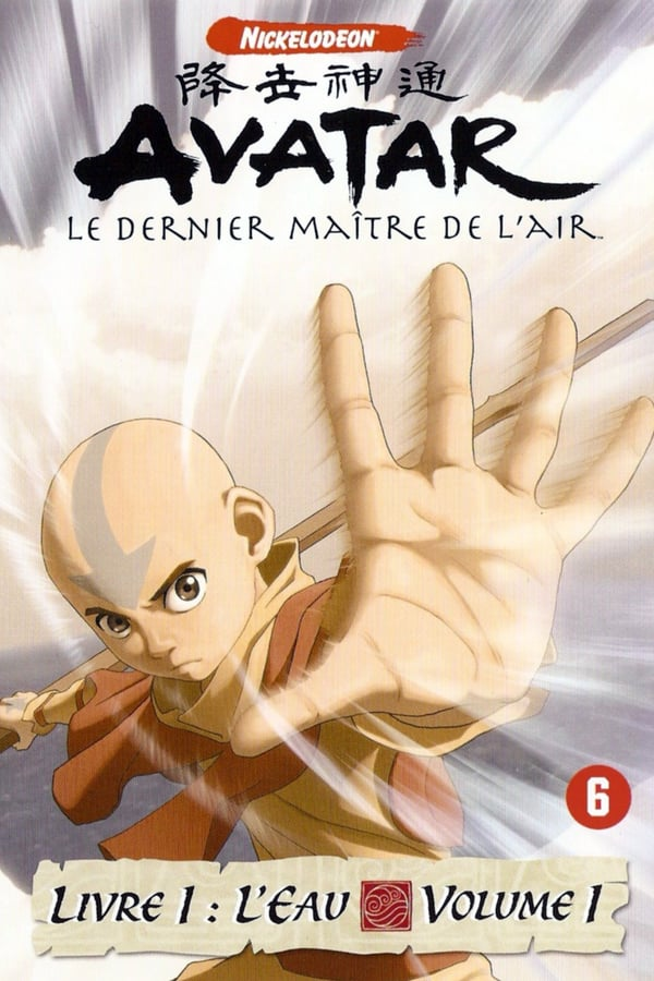 Avatar: The Last Airbender Saison 1