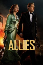 Alliés (2016)