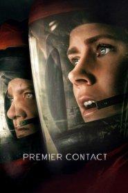 Premier contact (2016)