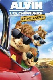 Alvin et les Chipmunks 4 : À fond la caisse (2015)