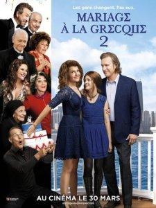 Mariage à la grecque 2 (2016)
