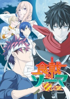 Food Wars! The Fifth Plate Episode 13