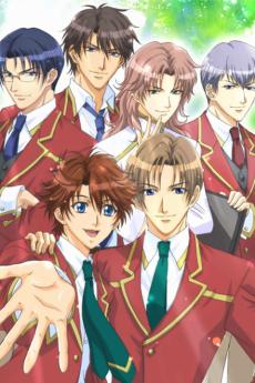 Heaven Academy