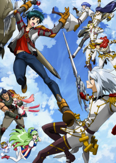 Ixion Saga DT
