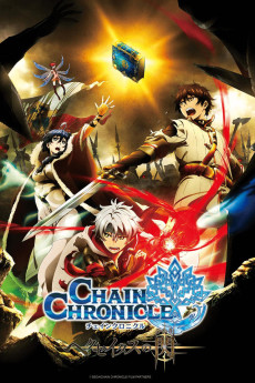Chain Chronicle – The Light of Haecceitas –