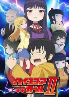 High Score Girl II VOSTFR