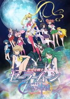 Pretty Guardian Sailor Moon Crystal Season III