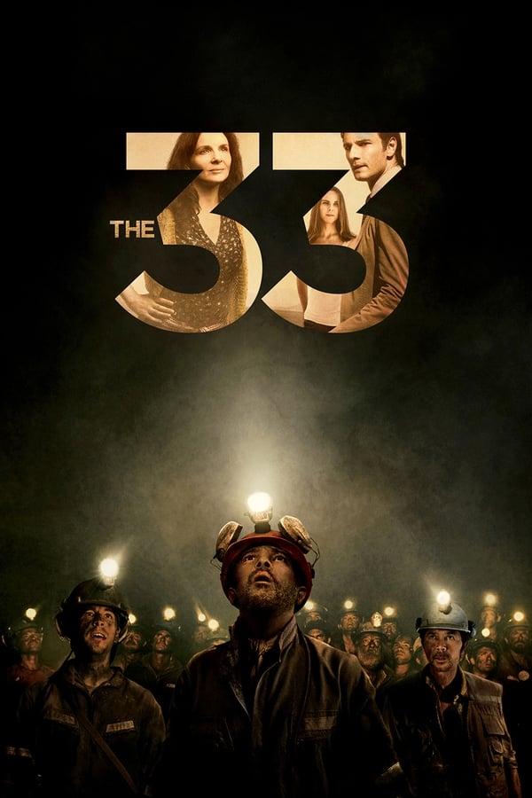 Les 33 (2015)