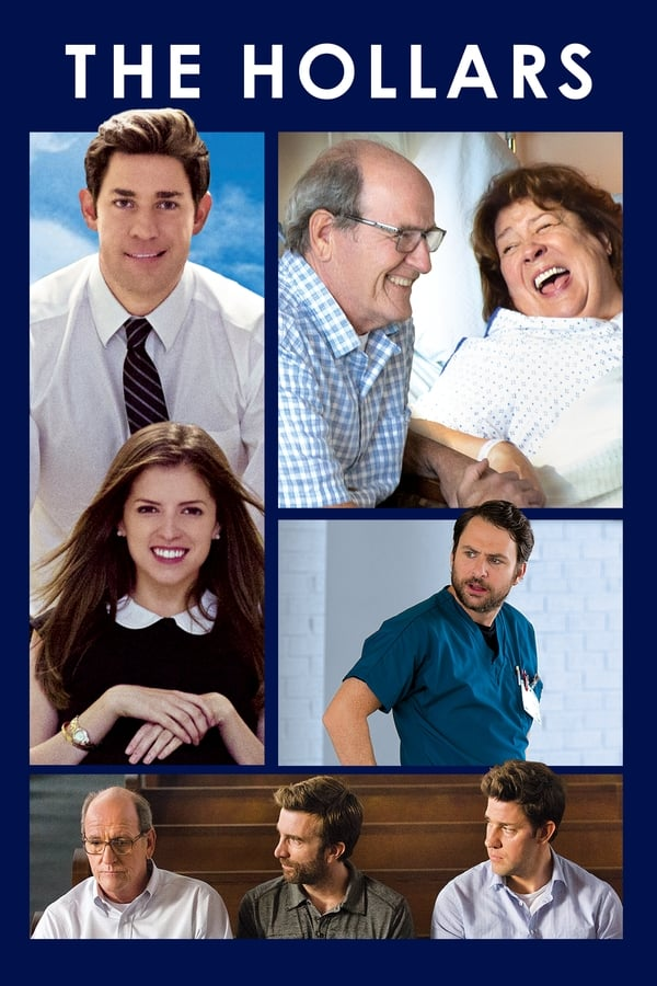 La Famille Hollar (2016)